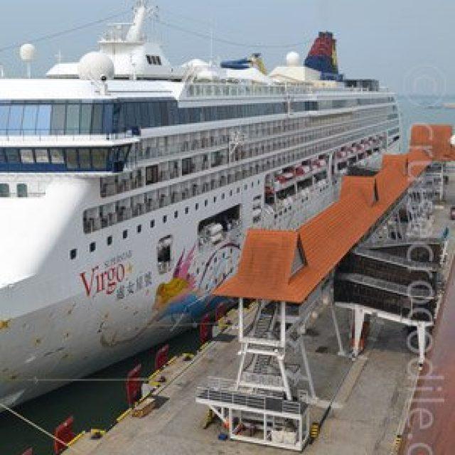 Port Klang cruise dock