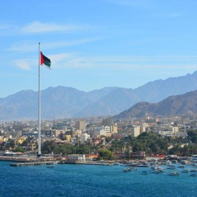 Aqaba Revolt Flagpole
