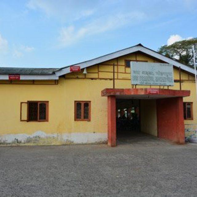 Port Blair Bus Terminal