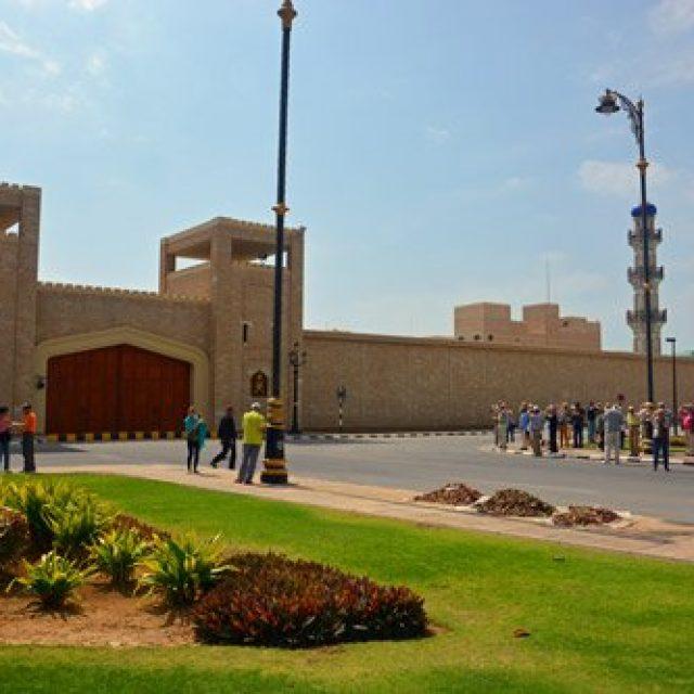Al Husn Palace
