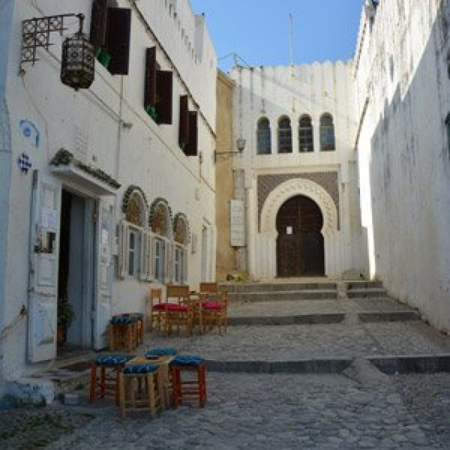 Museum of Moroccan Arts and Antiquities