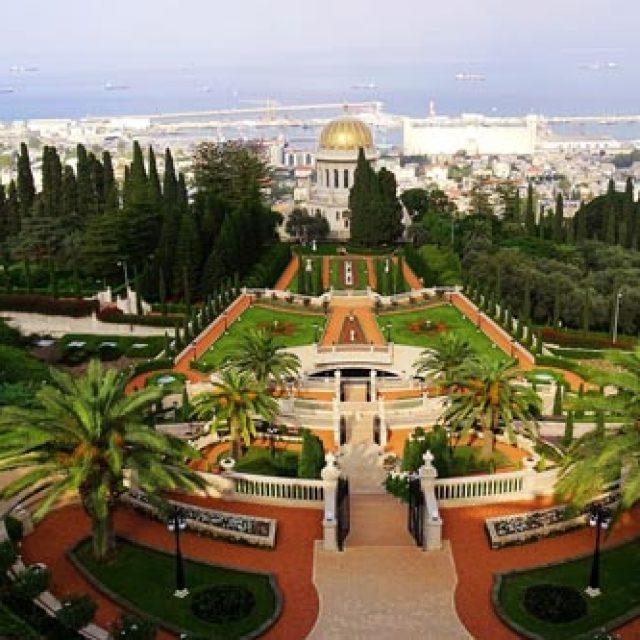 The Bahá'í Gardens