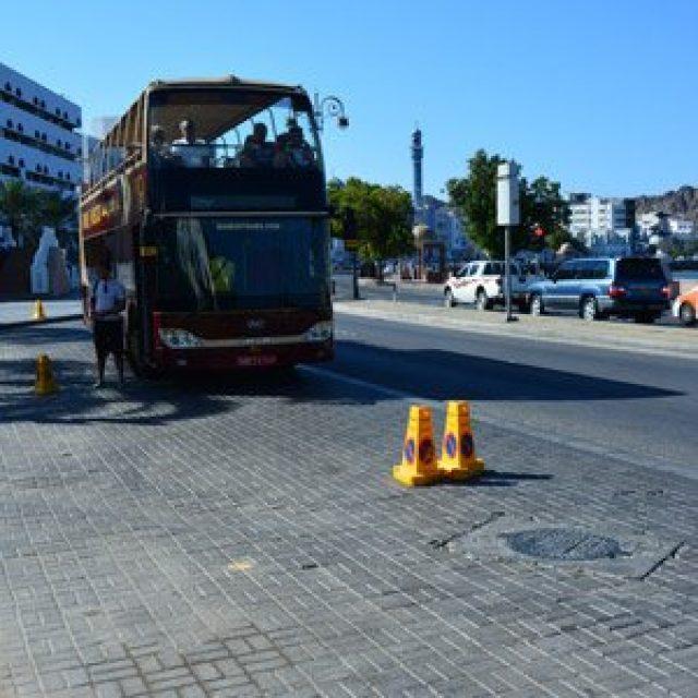 Hop on hop off bus Muscat