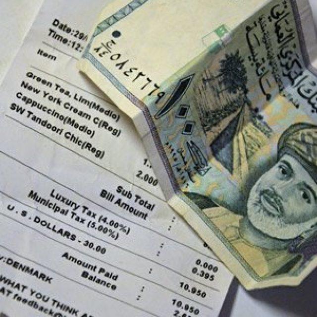 Us dollars in Oman