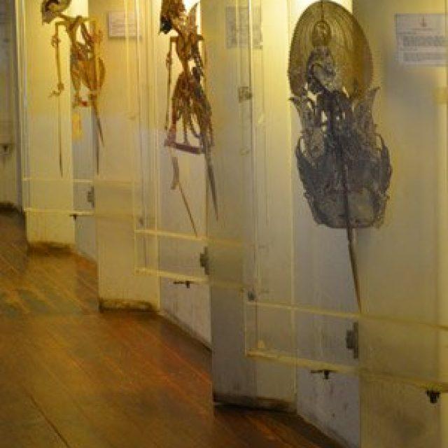 Wayang (puppet) museum